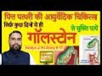 Cod Liver Oil Benefits in Hindi | कॉड लीवर आयल